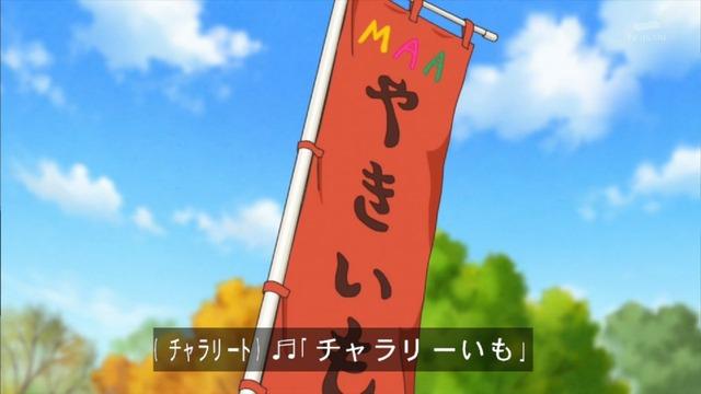 「HUGっと!プリキュア」43話感想  (15)