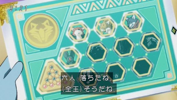 「ドラゴンボール超」98話 (30)