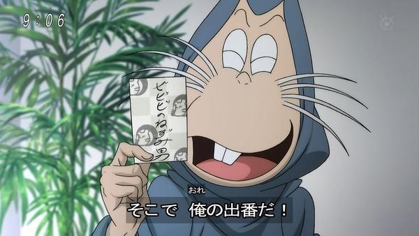 「ゲゲゲの鬼太郎」6期 54話感想 (5)