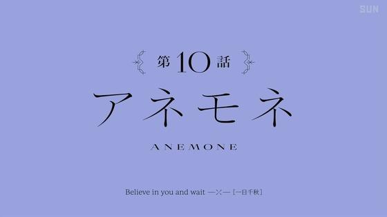 「アサルトリリィ BOUQUET」10話感想 画像 (11)