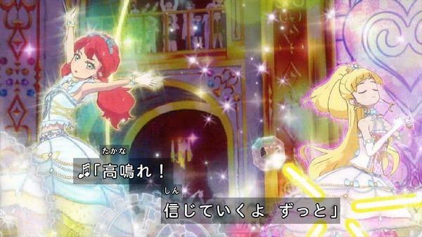 「アイカツフレンズ!」5話感想 (103)