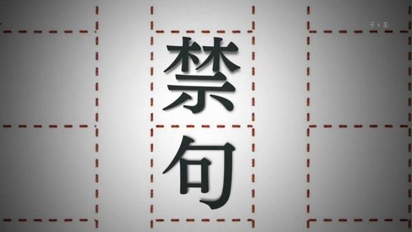 「氷菓」第5話感想 画像  (20)