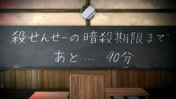 「暗殺教室」第2期 23話感想 (5)