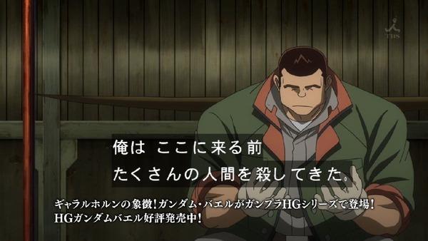 「機動戦士ガンダム 鉄血のオルフェンズ」47話 (33)