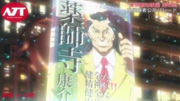 「PSYCHO-PASS サイコパス 3」2話感想 (83)