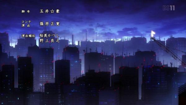 「とある魔術の禁書目録Ⅲ」3期 17話感想 (66)
