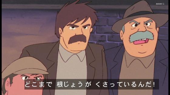 「未来少年コナン」第18話感想 画像 (45)