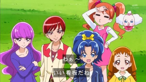 「キラキラ☆プリキュアアラモード」8話 (58)