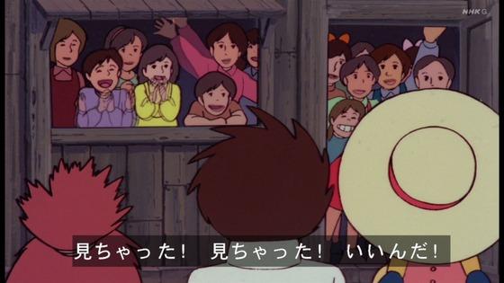 「未来少年コナン」第14話感想  (24)