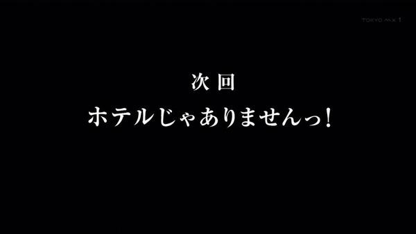 艦隊これくしょん -艦これ- (35)