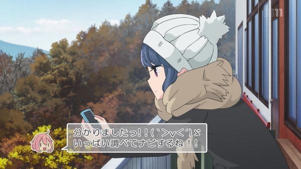 「ゆるキャン△」9話 (26)