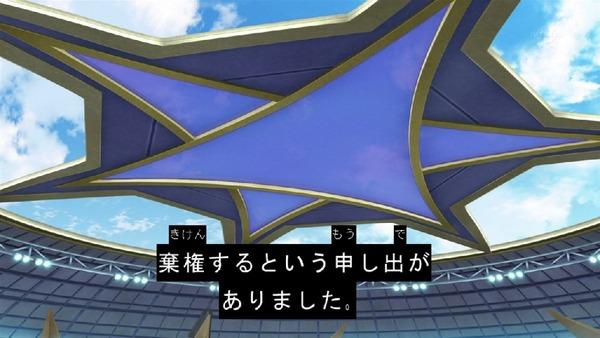 「イナズマイレブン アレスの天秤」11話感想 (9)