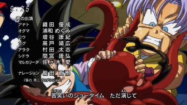「ドラゴンボール超」96話 (48)