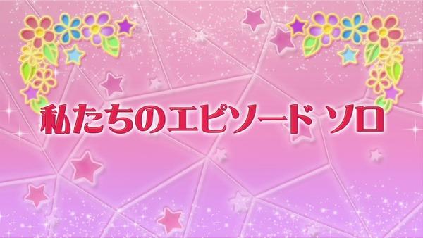 「アイカツスターズ!」第92話 (10)