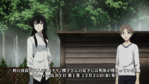 櫻子さんの足下には死体が埋まっている (29)