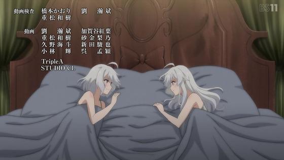 「魔女の旅々」第12話感想 (78)