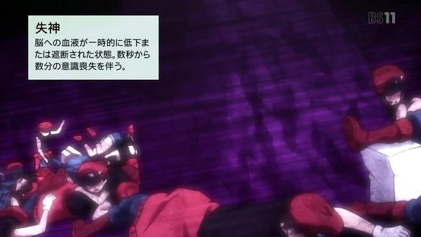 「はたらく細胞」11話感想 (20)