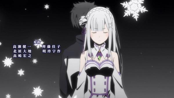 「Re:ゼロから始める異世界生活」10話感想 (44)