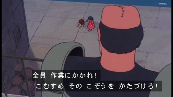 「未来少年コナン」第9話感想 (104)