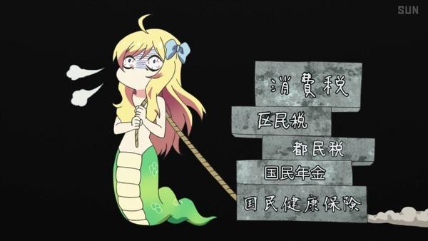 「邪神ちゃんドロップキック'」2期 第4話感想 画像 (16)