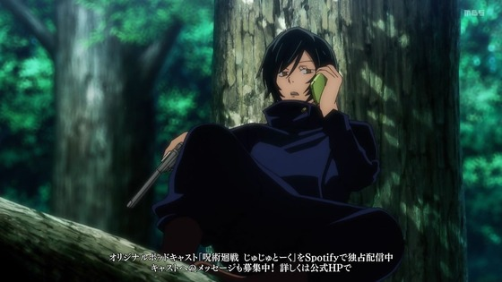 「呪術廻戦」17話感想 (78)