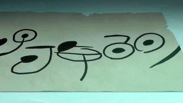 「メイドインアビス」2話 (64)