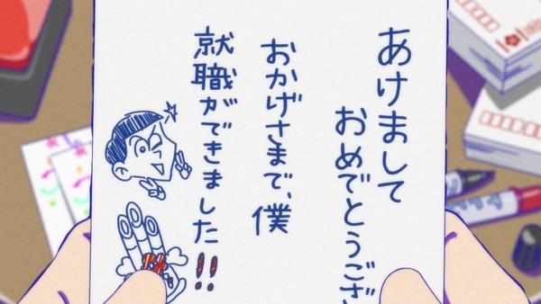 「おそ松さん」2期 13話 (35)