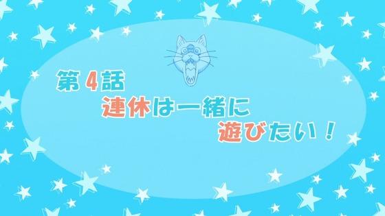 「宇崎ちゃんは遊びたい!」第3話感想 (42)