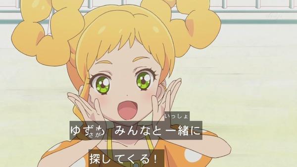 「アイカツスターズ!」第67話 (52)