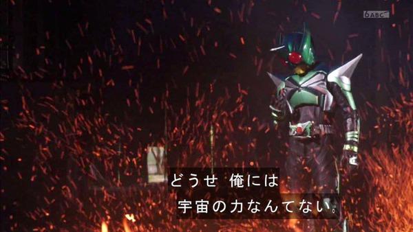 「仮面ライダージオウ」37感想 (45)