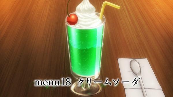 「異世界食堂」9話 (37)