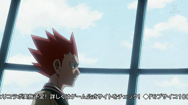 「モブサイコ100Ⅱ」2期 11話感想 (84)