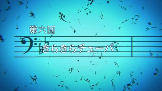 響け!ユーフォニアム (10)