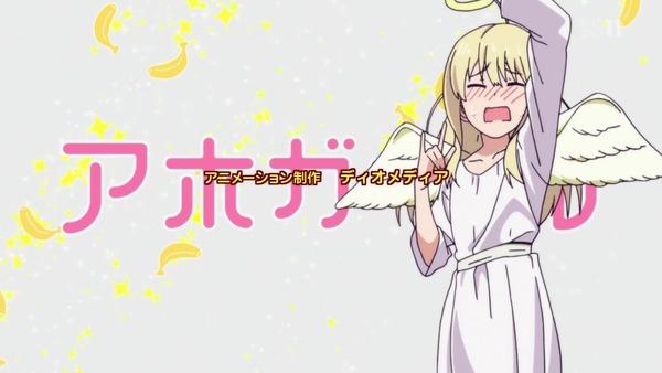 「アホガール」9話 (5)