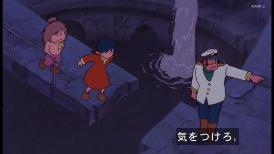 「未来少年コナン」第21話感想 画像  (41)