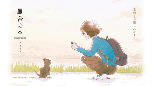 「星合の空」第1話感想 (125)