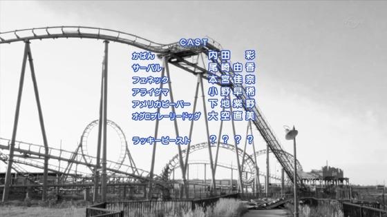 「けものフレンズ」6話 (56)