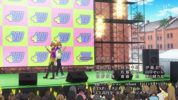 「アイドルマスター SideM」13話 (84)