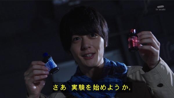 「仮面ライダービルド」3話 (52)
