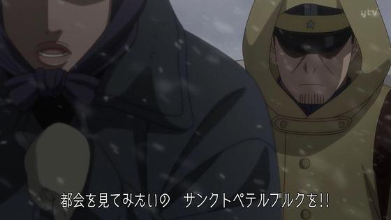 「ゴールデンカムイ」35話感想 (42)
