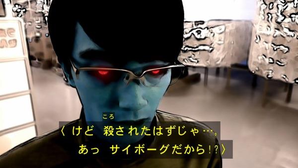 「仮面ライダービルド」19話 (1)