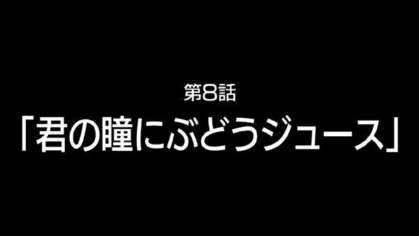 「ブレイブウィッチーズ」 (5)