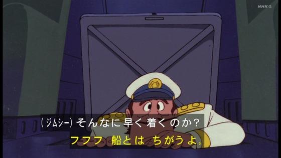 「未来少年コナン」第20話感想 画像 (110)