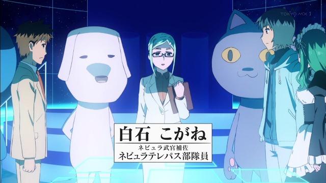 「プラネット・ウィズ」11話感想 (20)