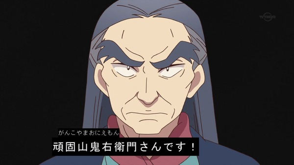 「アイカツフレンズ!」25話感想 (55)