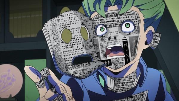 「ジョジョの奇妙な冒険」14話 (29)