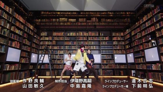 「仮面ライダーセイバー」第1話感想 (66)