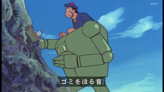 「未来少年コナン」第4話感想 (48)