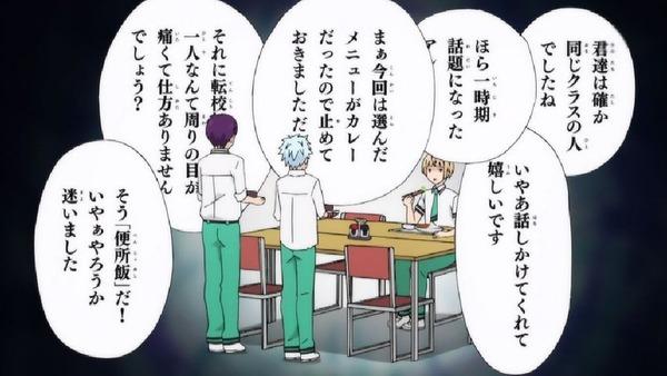 「斉木楠雄のΨ難」2期 18話感想 (12)