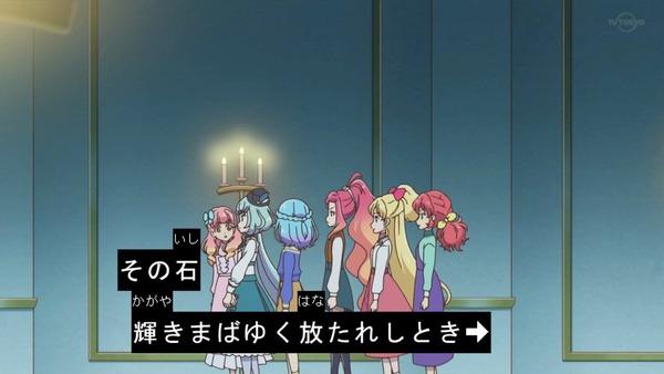 「アイカツフレンズ!」61話感想 (82)